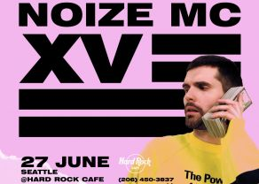 NOIZE MC! Live in Seattle! ALL AGES!